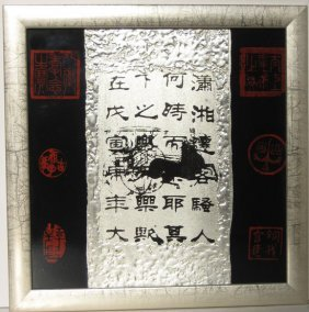 """13.5 """" Square Chinese Silver And Black Lacquer Chariot"""