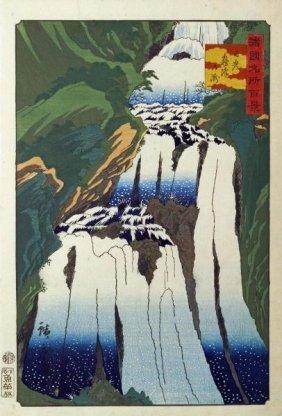 Hiroshige - The Mist Spraying Waterfall At Nikko