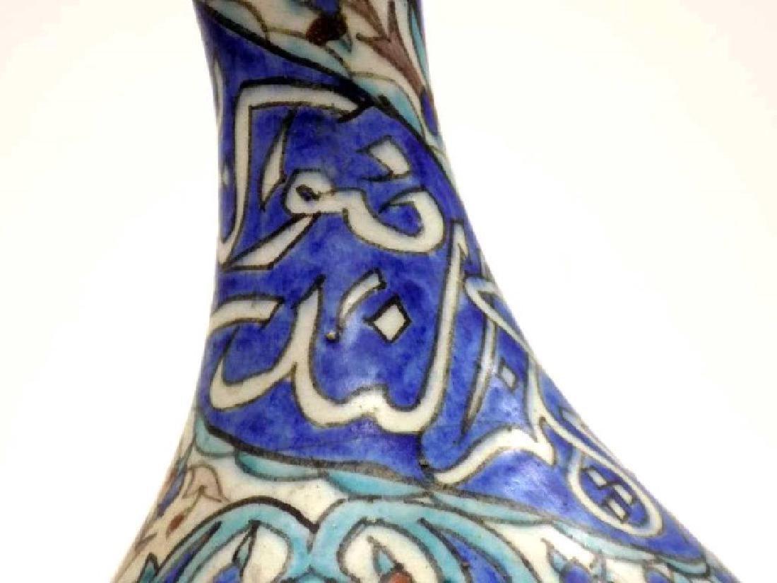 PERSIAN SIGNED & DECORATED GLAZED VASE - 2