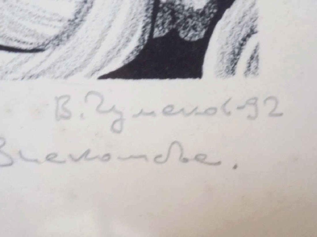 V. CHUMAKOV - STATUE OF LIBERTY SIGNED LITHOGRAPH - 4