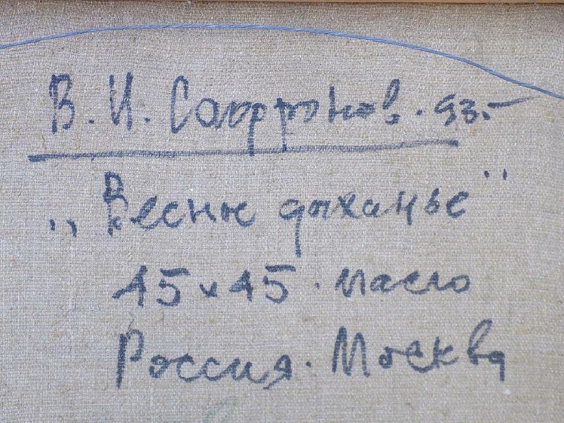SAFRONOV - RUSSIAN WINTER LANDSCAPE PAINTING Vitali - 3