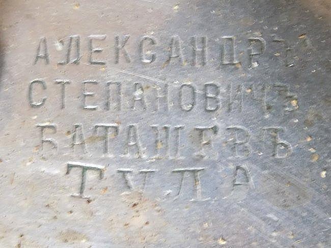 IMPORTANT BATASHOV ANTIQUE RUSSIAN SILVER SAMOVAR - 6