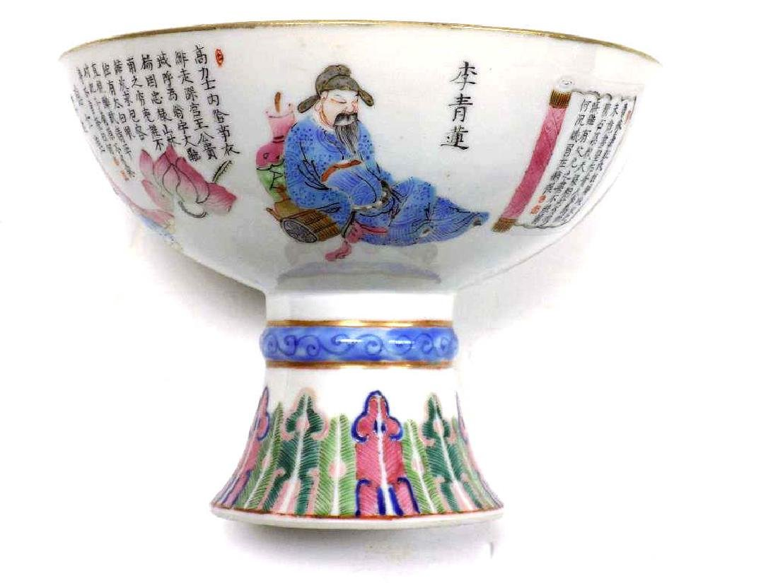 SIGNED CHINESE FAMILLE ROSE SCENIC FOOTED BOWL