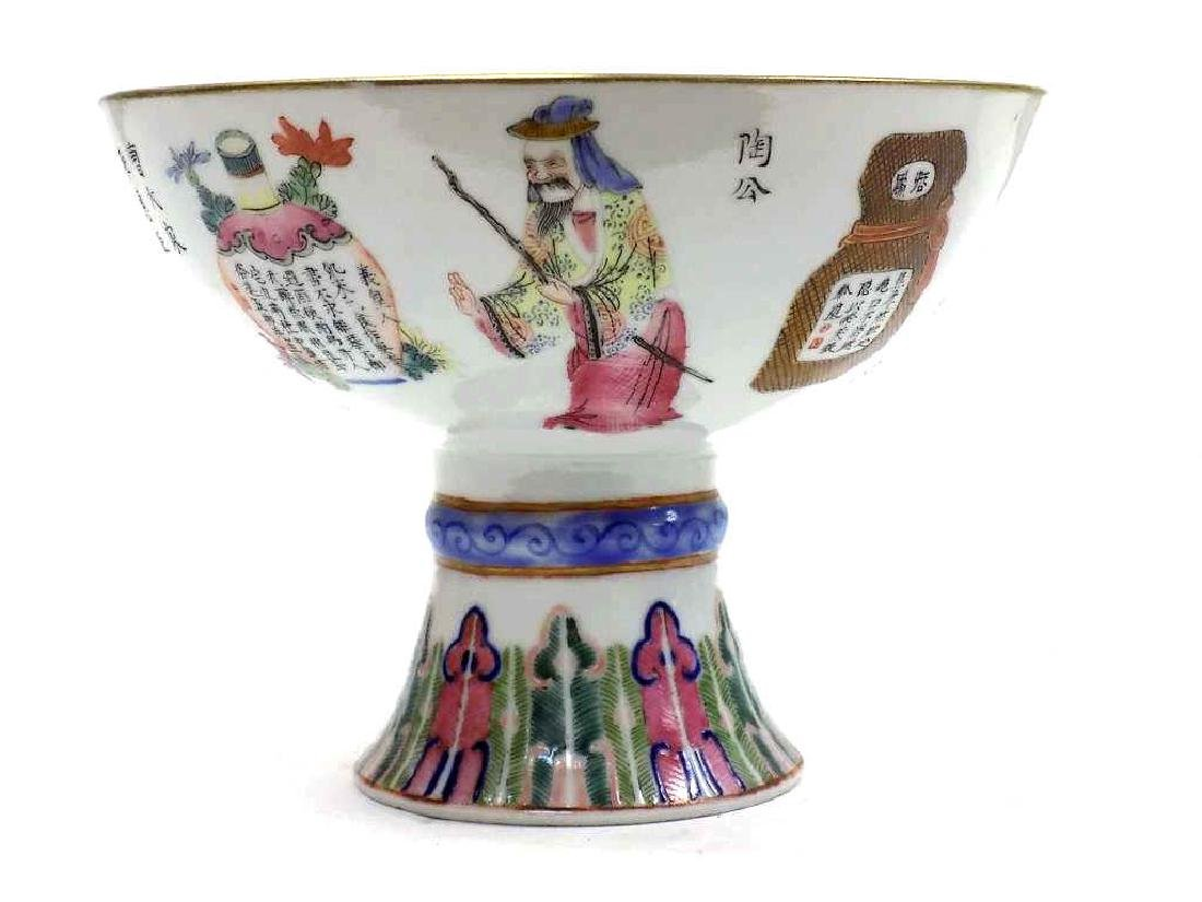 SIGNED CHINESE FAMILLE ROSE SCENIC FOOTED BOWL - 3