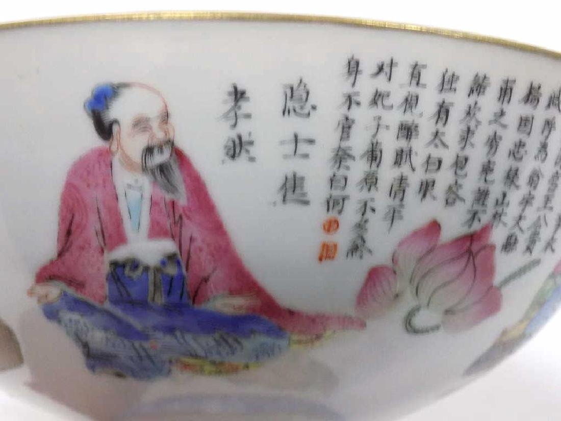 SIGNED CHINESE FAMILLE ROSE SCENIC FOOTED BOWL - 4