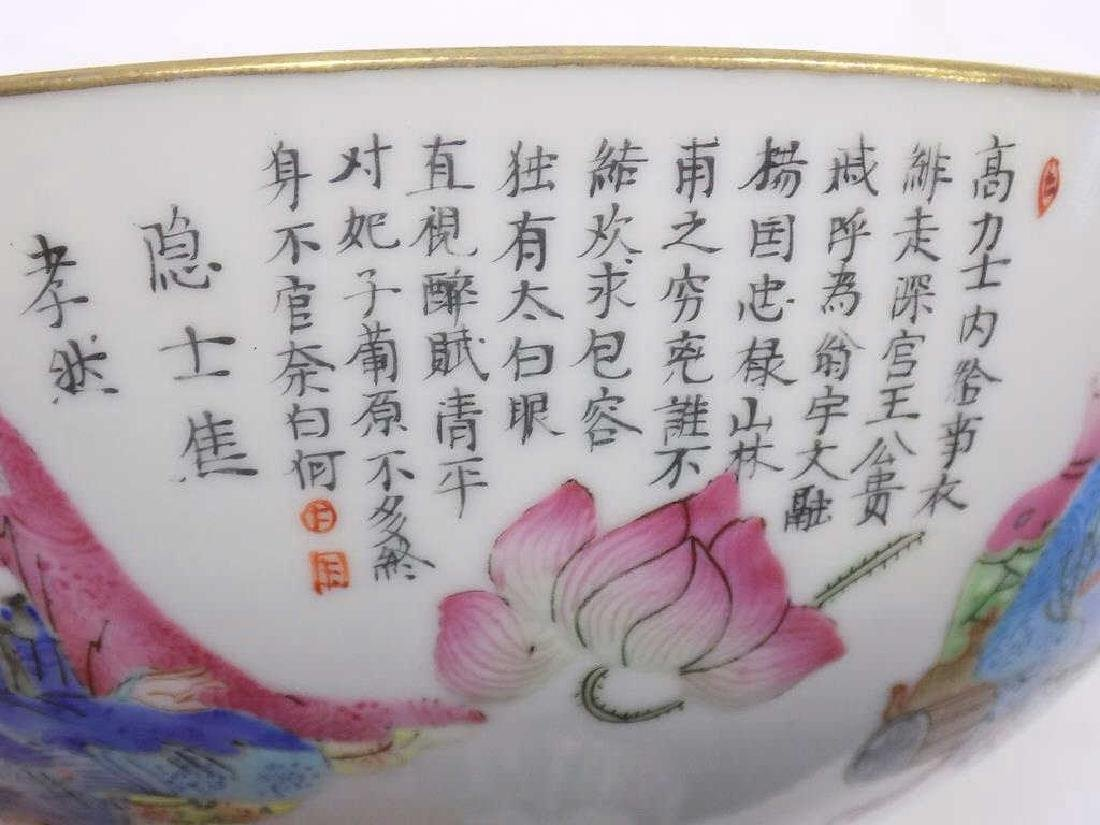SIGNED CHINESE FAMILLE ROSE SCENIC FOOTED BOWL - 5