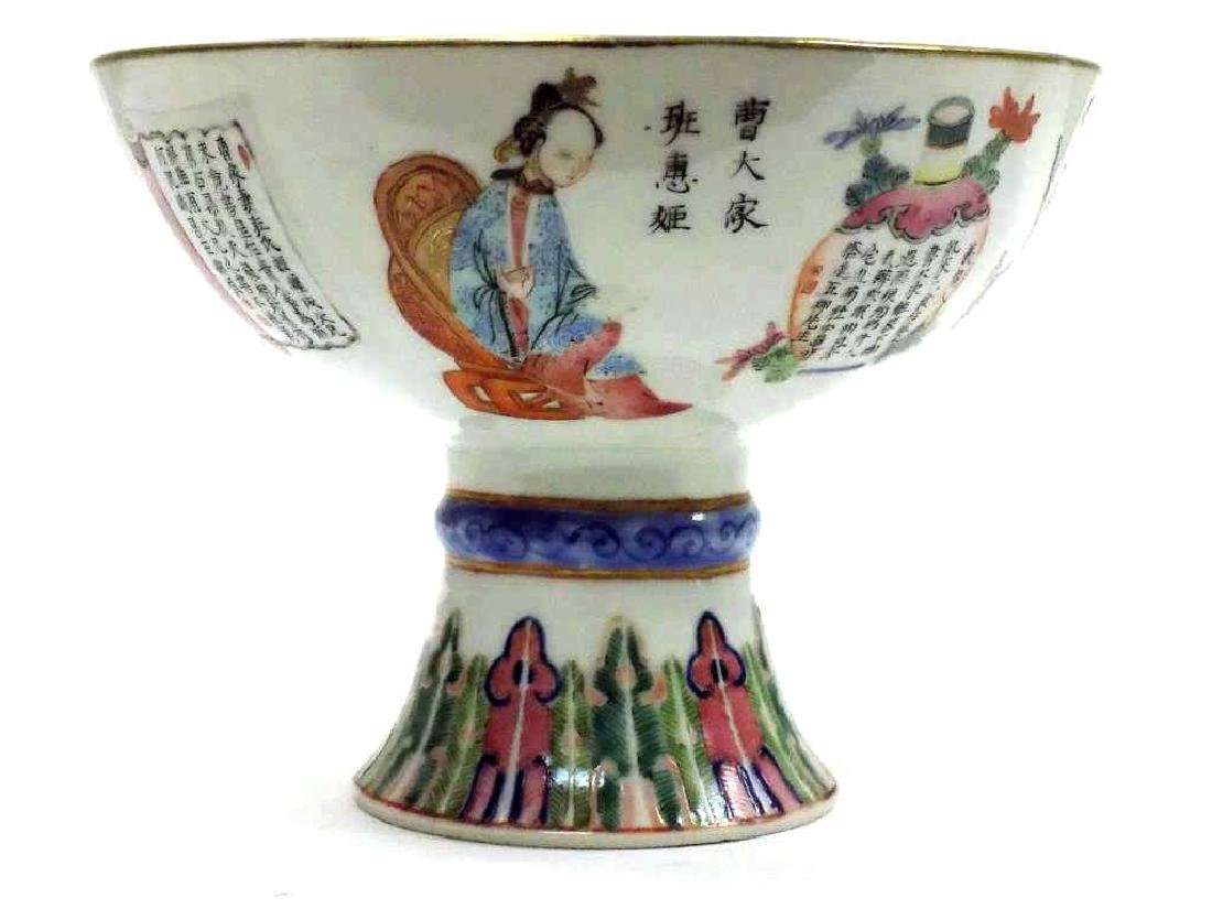 SIGNED CHINESE FAMILLE ROSE SCENIC FOOTED BOWL - 6