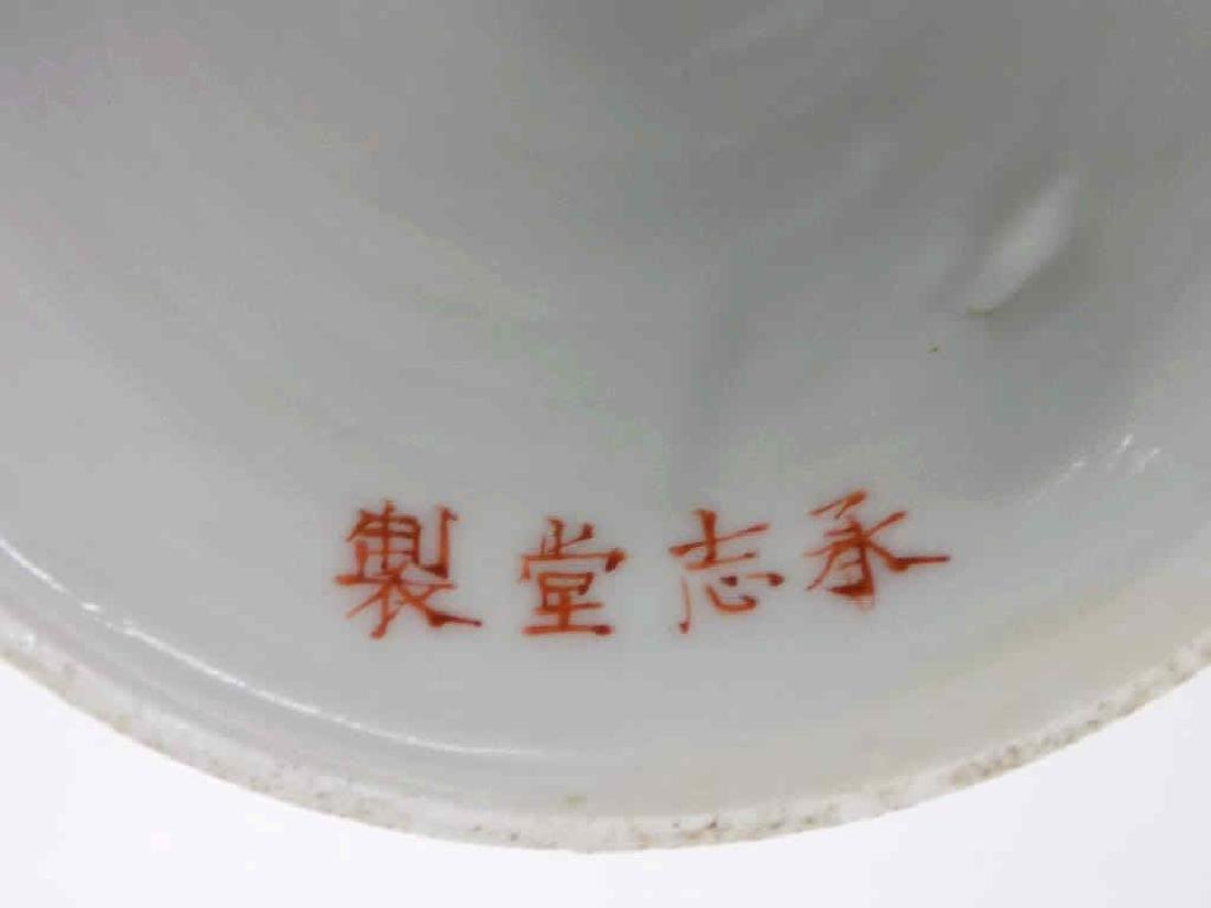SIGNED CHINESE FAMILLE ROSE SCENIC FOOTED BOWL - 8