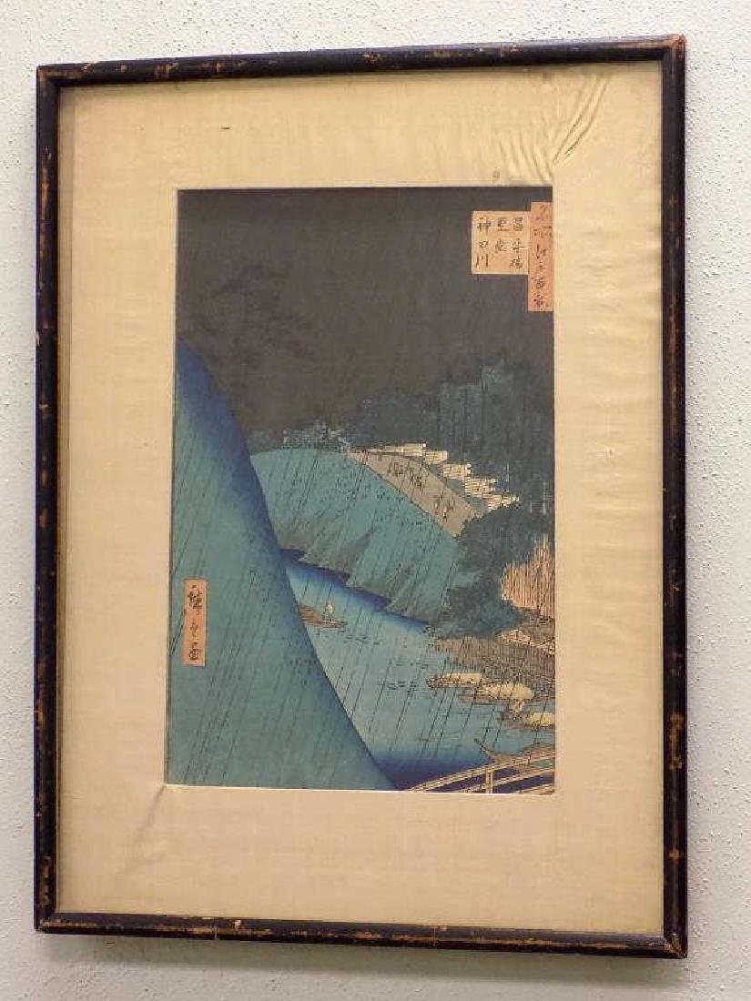 ANDO HIROSHIGE - TOKAIDO WOODBLOCK PRINT