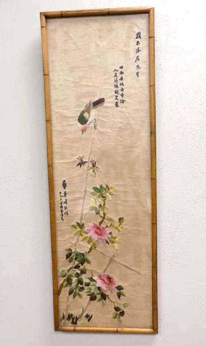 ANTIQUE CHINESE SILK SIGNED NEEDLEWORK