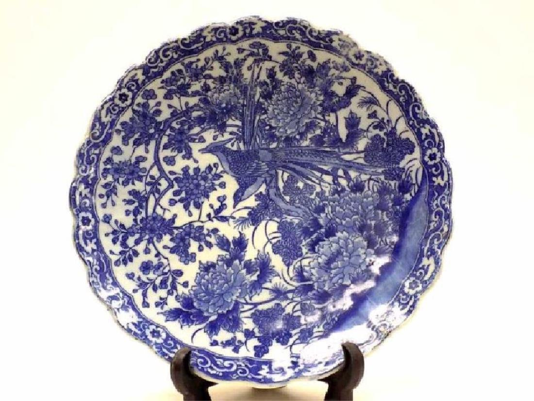CHINESE EXPORT BLUE & WHITE PORCELAIN SCENIC BOWL