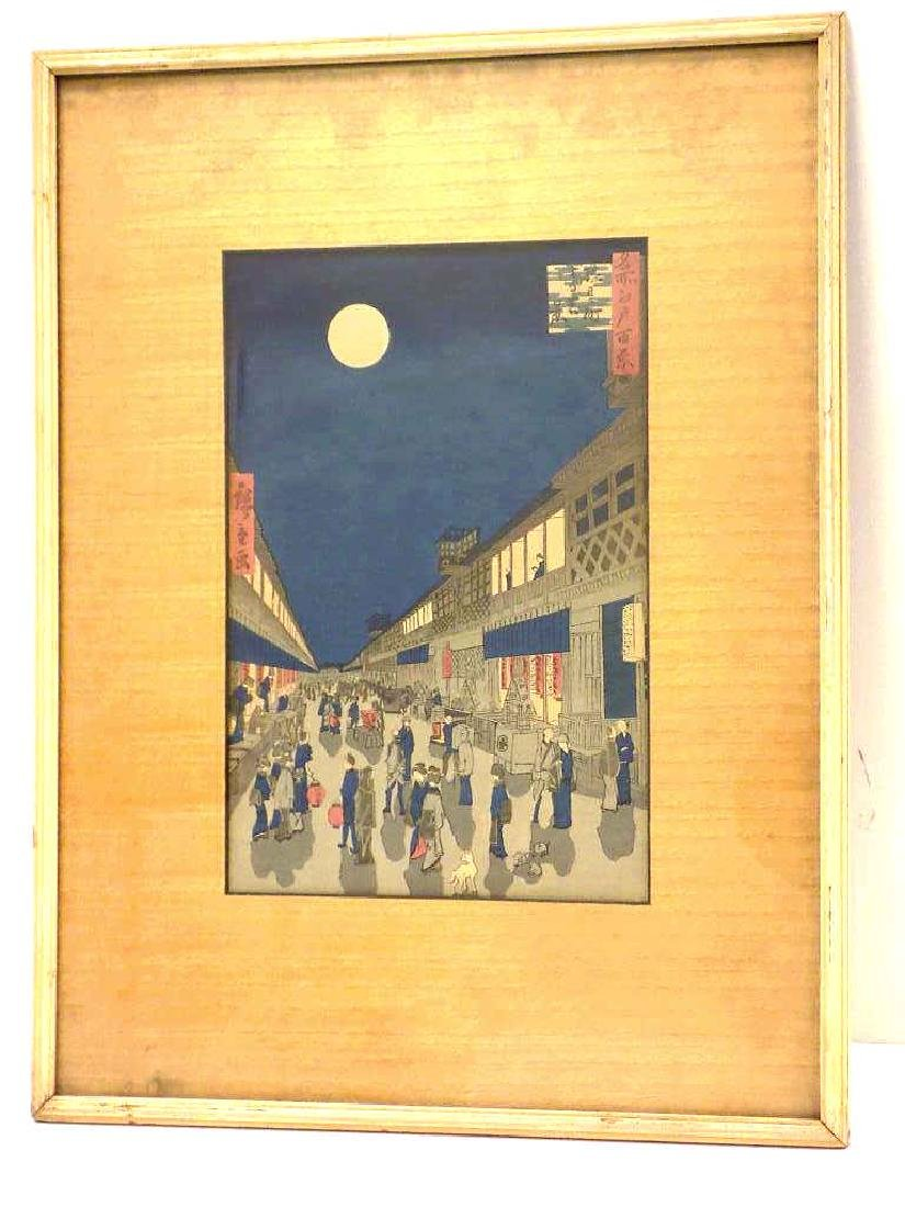 ANDO HIROSHIGE - EARLY JAPANESE WOODBLOCK PRINT