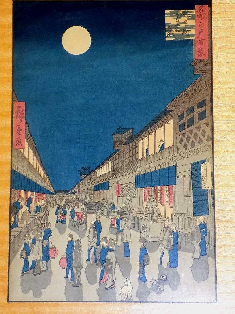ANDO HIROSHIGE - EARLY JAPANESE WOODBLOCK PRINT - 2