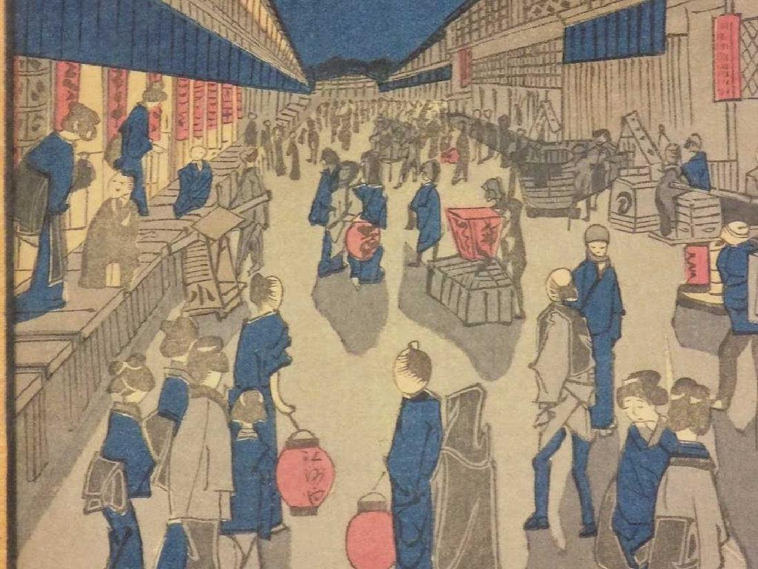 ANDO HIROSHIGE - EARLY JAPANESE WOODBLOCK PRINT - 3