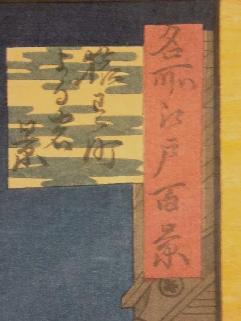 ANDO HIROSHIGE - EARLY JAPANESE WOODBLOCK PRINT - 4