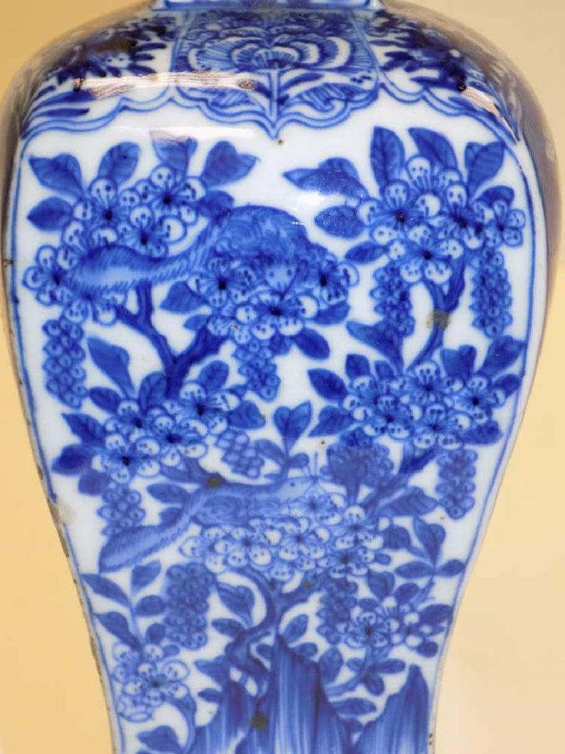 CHINESE EXPORT BLUE & WHITE SCENIC JAR - 2