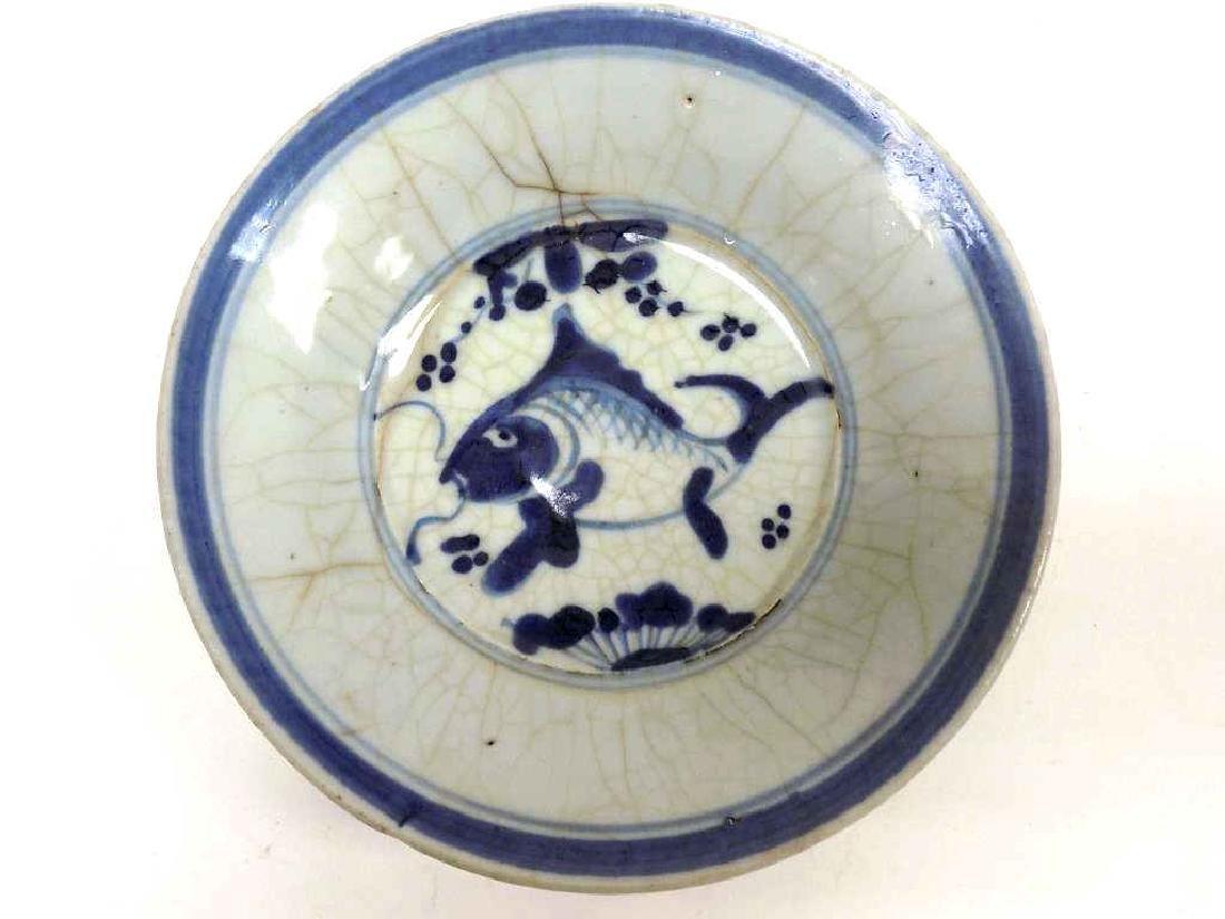 CHINESE MING CANTON FISH BOWL