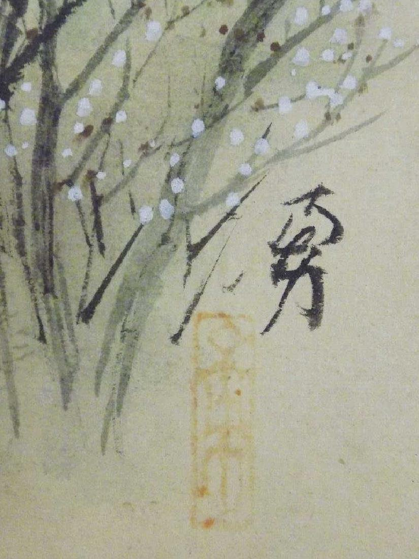 CHINESE SIGNED LANDSCAPE WATERCOLOR GOUACHE - 3