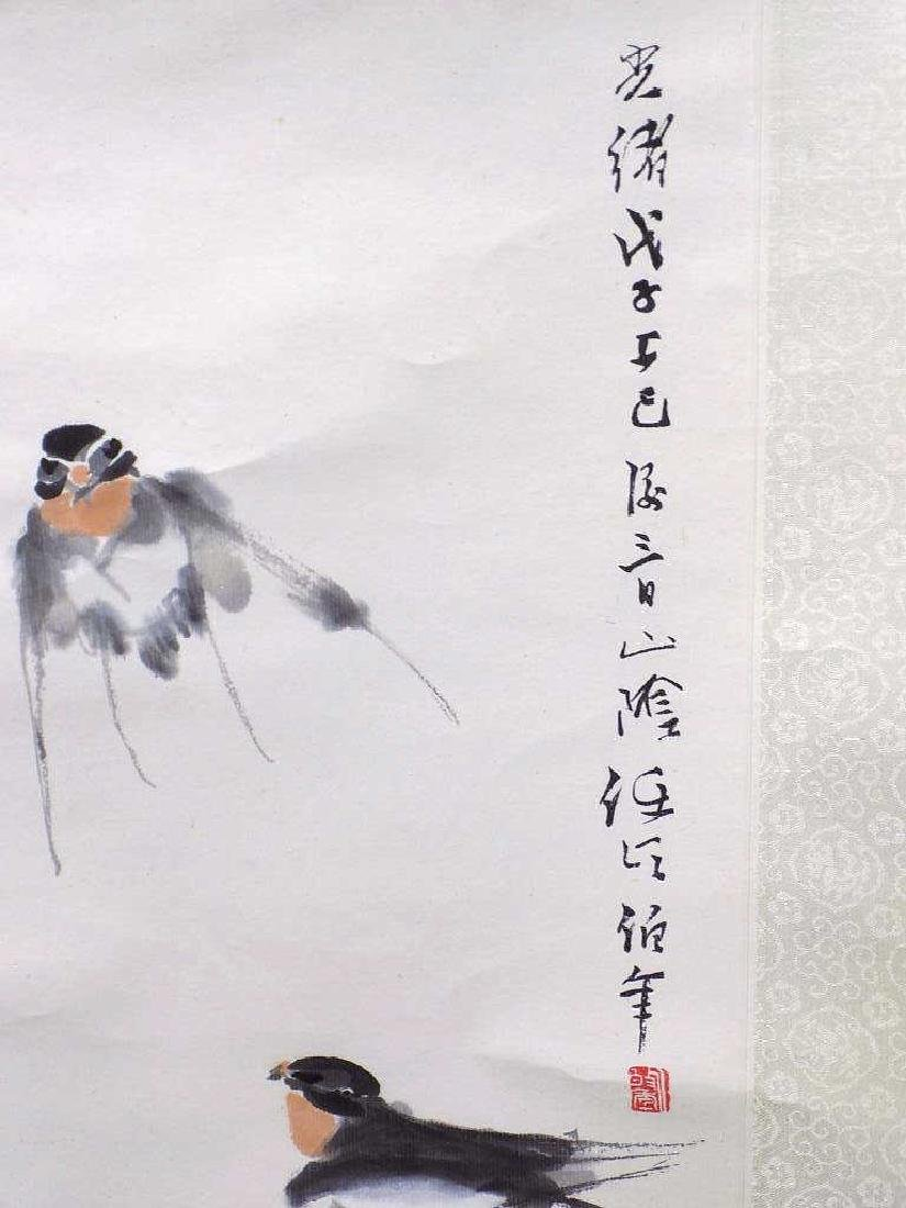 CHINESE BIRDS IN FLIGHT SIGNED WATERCOLOR SCROLL - 2