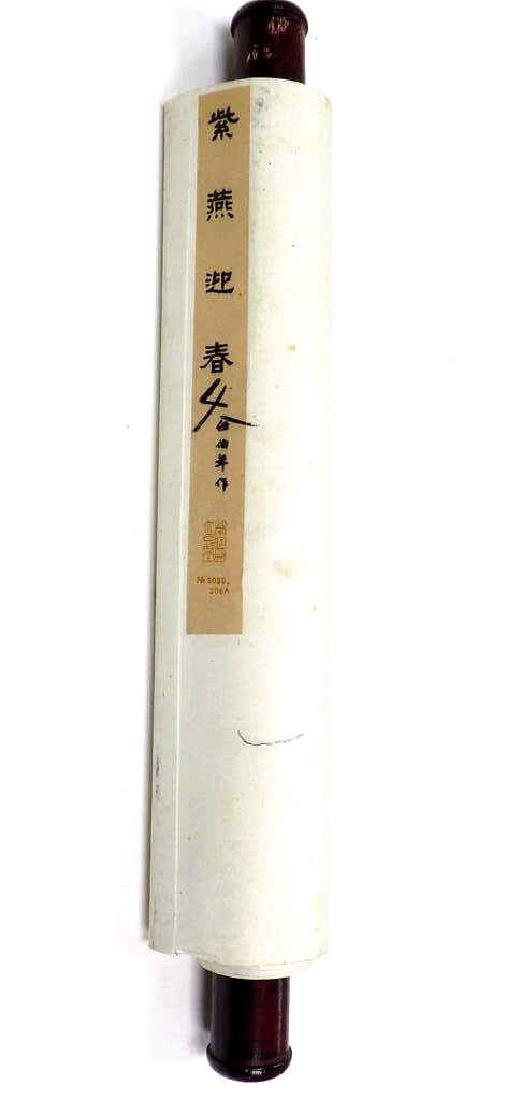 CHINESE BIRDS IN FLIGHT SIGNED WATERCOLOR SCROLL - 4