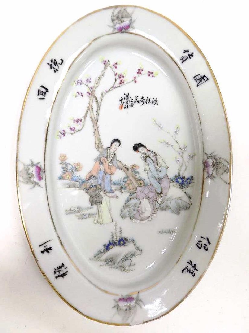 CHINESE CHING SIGNED SCENIC BOWL