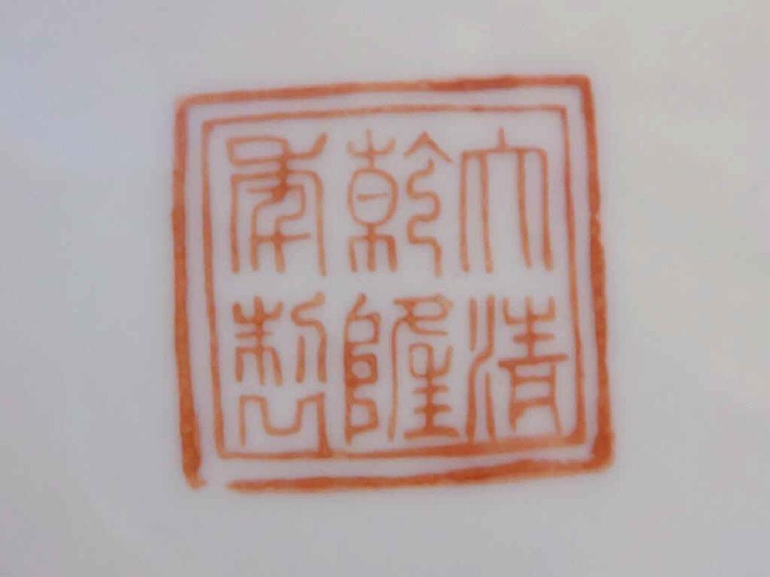 CHINESE FAMILLE JUANE DRAGON PALACE SIGNED VASES - 6