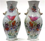 CHINESE CHING EXPORT PAIR IMMORTALS VASES