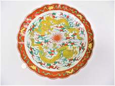 CHINESE EXPORT DRAGON FLAMING PEARL SIGNED CHARGER