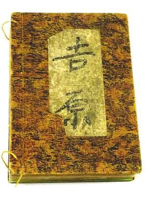 RARE EROTIC SOCIETY YOSHIWARA JAPANESE BOOK