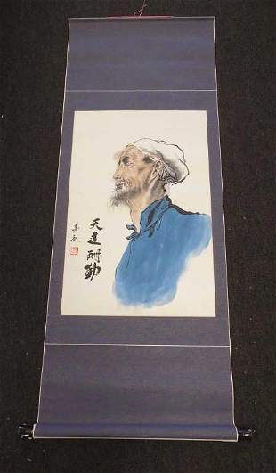 CHINESE SCHOLAR SIGNED WATERCOLOR SCROLL