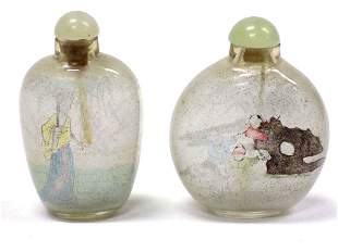 CHINESE SCENIC JADE TOP SNUFF BOTTLES