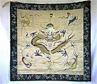 IMPERIAL ROYAL FAMILY QING CHIING CHINESE DRAGON SILK