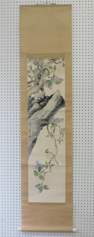 VINTAGE CHINESE SIGNED WATERCOLOR SILK SCROLL Vintage