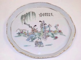 Chinese Porcelain Dresser Tray