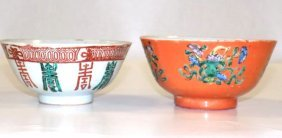 Chinese Export Signed Porcelain Rice Bowls