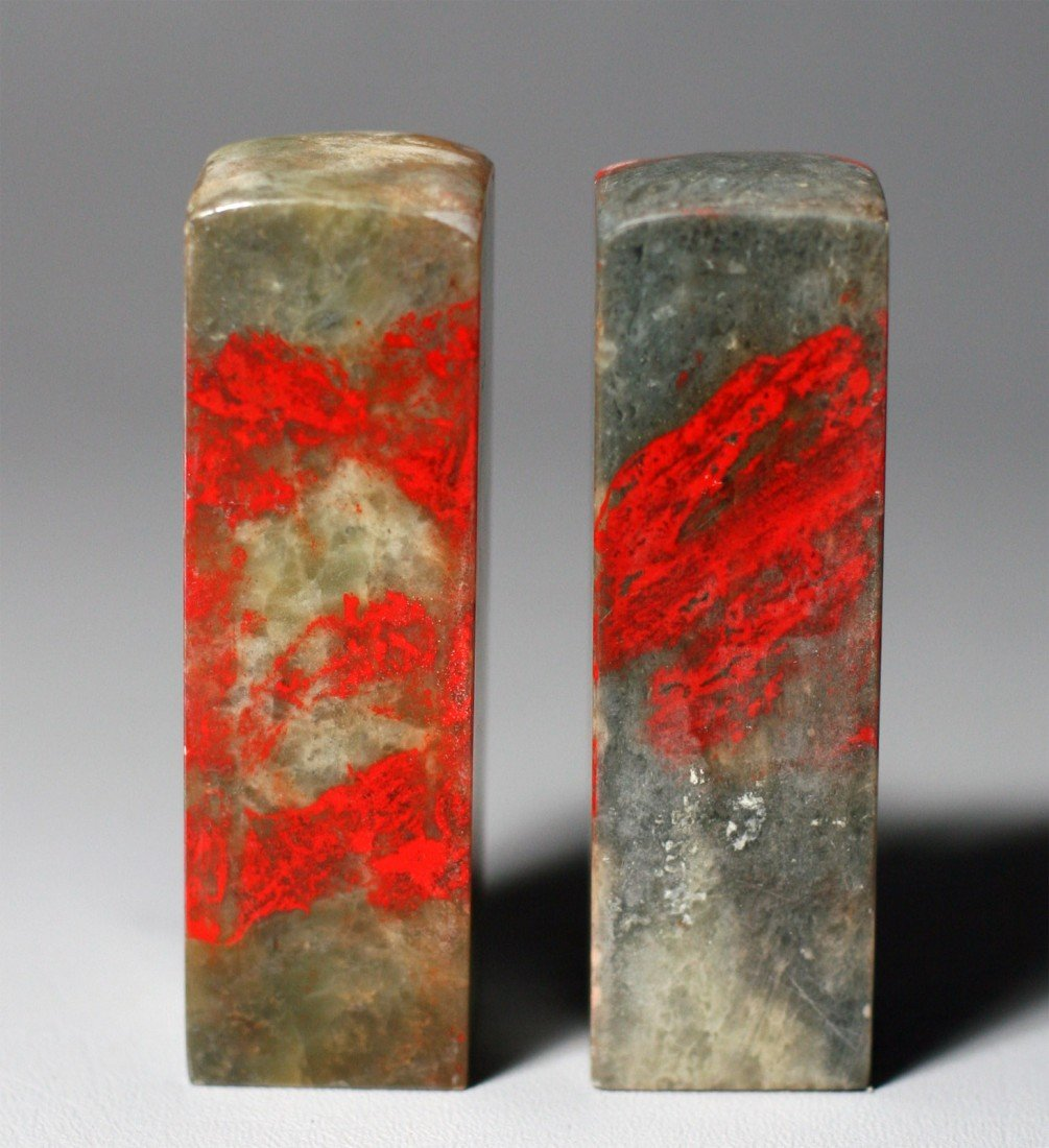 12: RED SEAL STONE