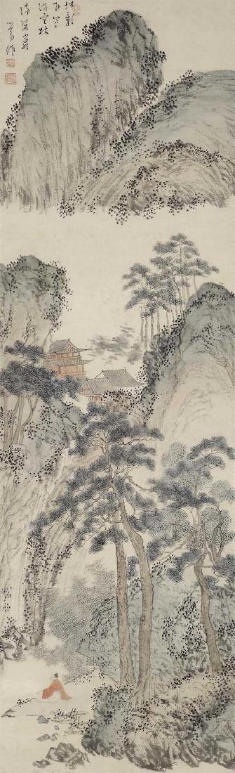 Pu Ru(1896~1963), Scholar And Pine Jungle