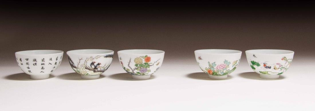 """A Set of """"Four Season"""" Famille-Rose Bowl by Xiaofang"""