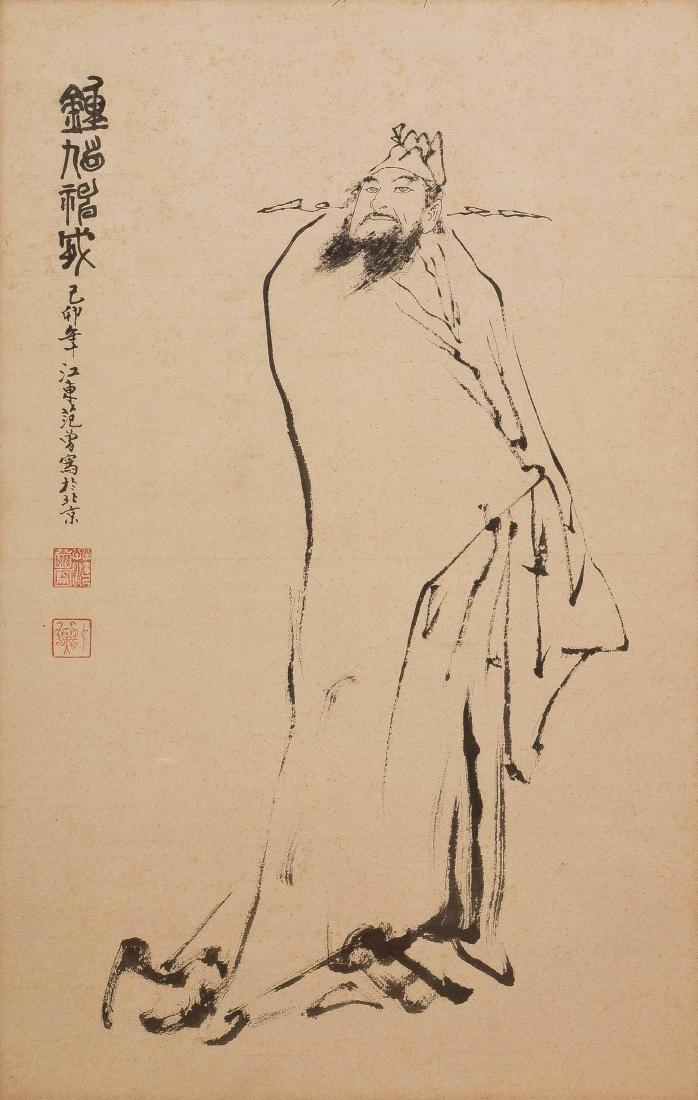FAN ZENG(b.1938), ZHONG KUI