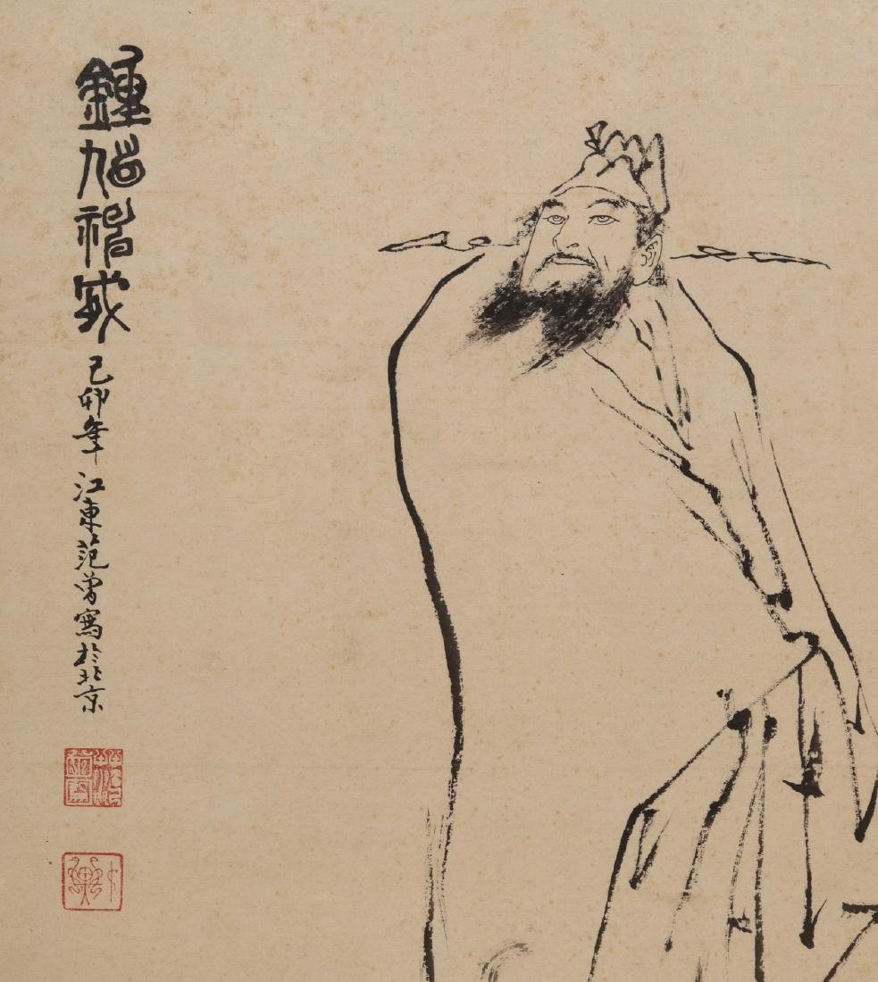 FAN ZENG(b.1938), ZHONG KUI - 2