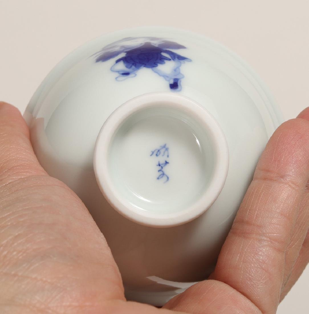 THREE PIECES OF XIAOFANG KILN BLUE AND WHITE CUP - 3