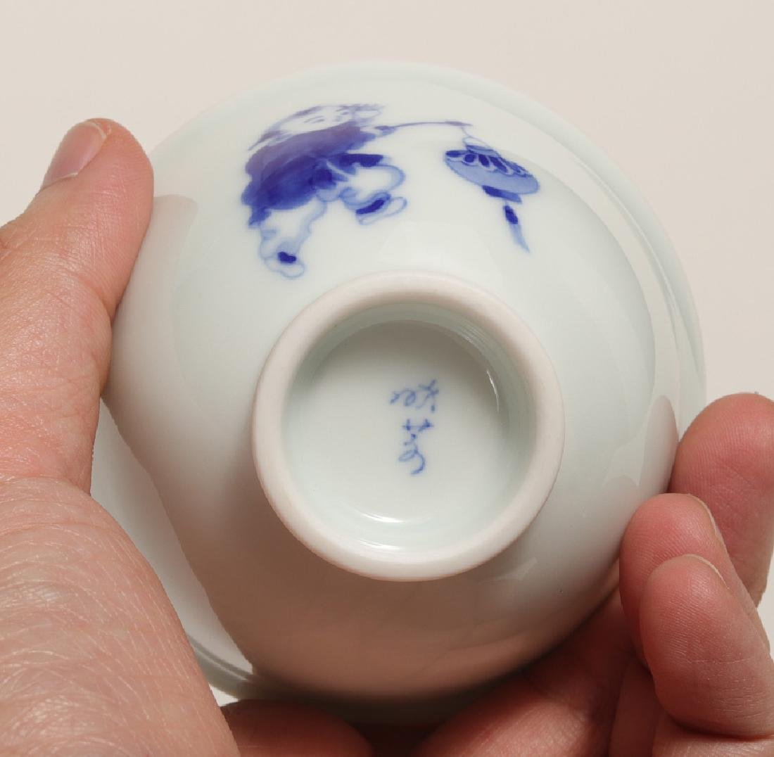 THREE PIECES OF XIAOFANG KILN BLUE AND WHITE CUP - 7