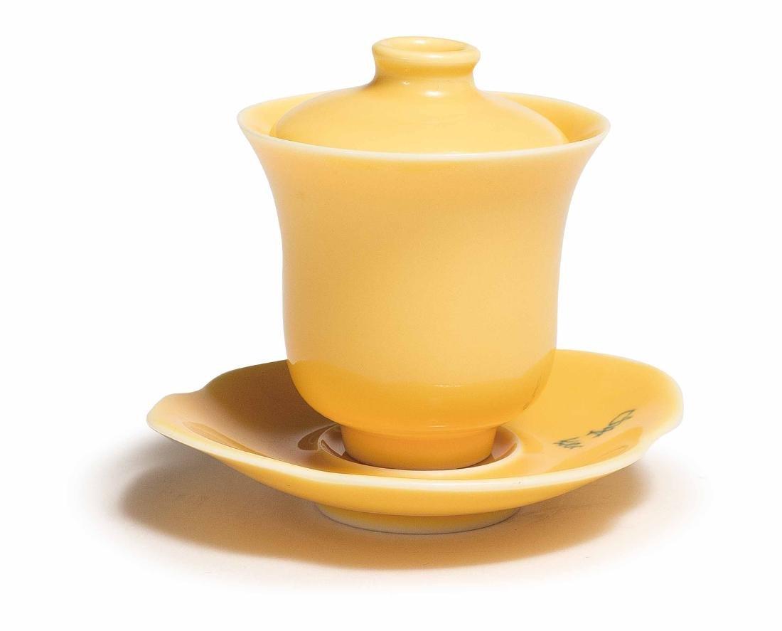 A XIAOFANG KILN YELLOW-GLAZED CUP