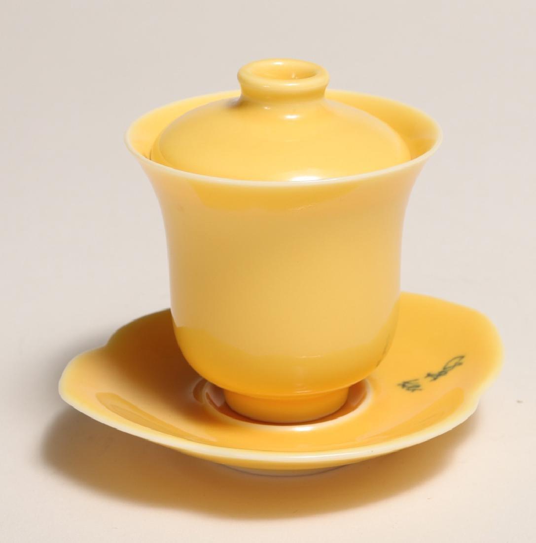 A XIAOFANG KILN YELLOW-GLAZED CUP - 3