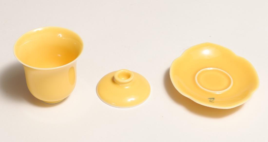 A XIAOFANG KILN YELLOW-GLAZED CUP - 4