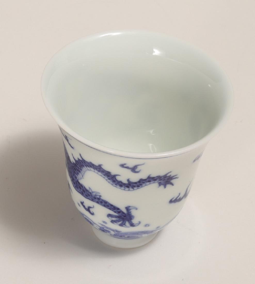 A XIAOFANG KILN BLUE AND WHITE DRAGON CUP - 6