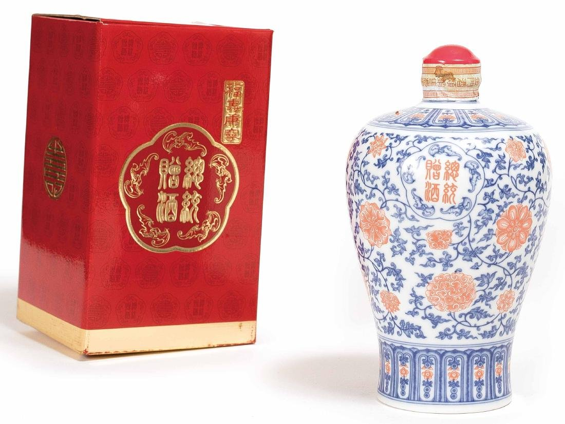 A BOTTLE OF KAOLIANG LIQUOR, 1996