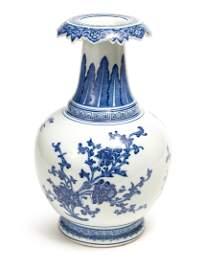 A Blue&White Flower Mouth Bottle, Yongzheng Period