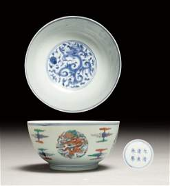 An Imperial Doucai Dragon Bowl, Mark and Period of