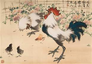 CHEN MUYU(b.1949), CHICKEN FAMILY